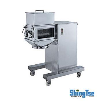 GRANULE TRIMMING MACHINE